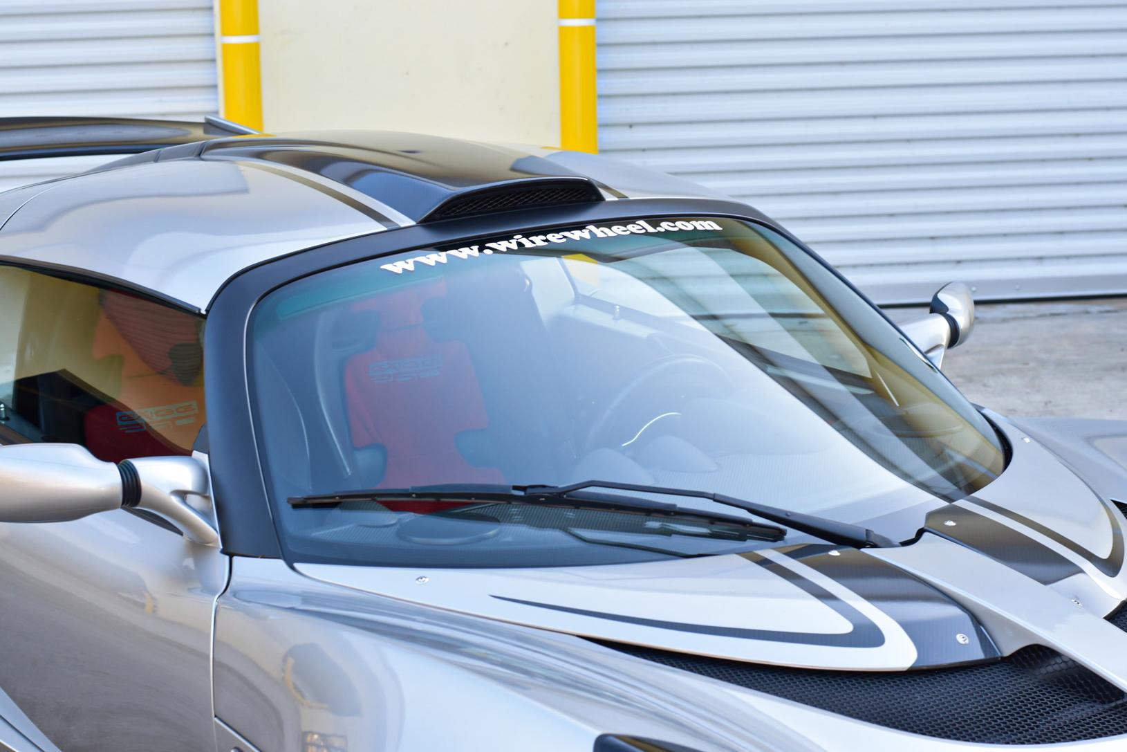 2010 Lotus Exige S 260